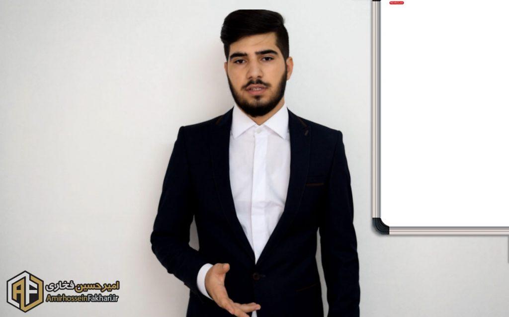 تصویر امیرحسین فخاری - Amirhossein fakhari